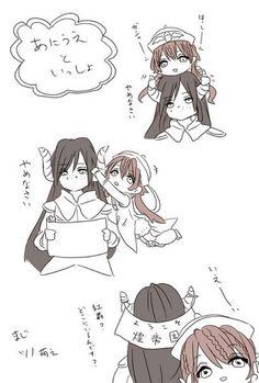 Ren Koumei & Ren Kouha-MAGI <3 how cute