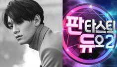 """Chen de EXO aparecerá como invitado en """"Fantastic Duo 2"""" via @soompi"""