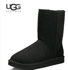 Little Boy Fashion Trends Product Ugg Snow Boots, Ugg Boots Sale, Fashion Boots, Boy Fashion, Runway Fashion, Fashion Outfits, Fashion Weeks, London Fashion, Fashion Trends
