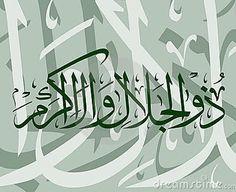 DesertRose,;,٢٧- الرحمن,;,