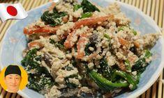 Salada de tofu vegana Shiraae Fried Rice, Fries, Green Beans, Ethnic Recipes, Asian Recipes, Risotto, Vegetables, Food, Cobb Salad