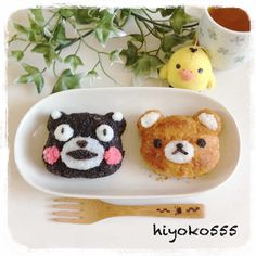 OHAGI - Japanese Sweet Riceball w/ black sesame & soybean flour ♥ Dessert