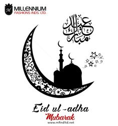 eid mubarak greetings Eid Gif, Eid Mubarak Greetings, Eid Al Adha, Islamic Images, Girly Pictures