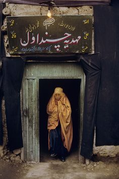 Islam | Steve McCurry