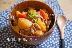 [零失敗食譜] 馬鈴薯燉肉作法。暖呼呼的療癒系料理!