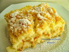 Swanocean: Guest post:Zina makes a delicious mille-feuille-Η . Apple Pie, Cornbread, Macaroni And Cheese, Snacks, Ethnic Recipes, Sweet, Desserts, How To Make, 1 Year