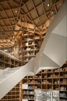Hyundai Card Travel Library by Wonderwall in Tokyo