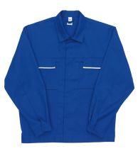 Vêtements professionells - EPI - Protection individuelle | Thomi + Cie SA Athletic, Shirt Dress, Couture, Zip, Mens Tops, Jackets, Shirts, Dresses, Vestidos