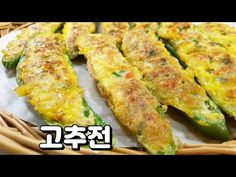 Korean Food, Zucchini, Cook, Baking, Vegetables, Recipes, Korean Cuisine, Bakken, Recipies