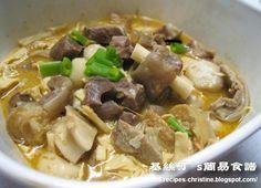 枝竹羊肉煲【暖心補身】Lamb Hot Pot - 簡易食譜: 中西各式家常菜譜