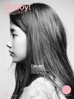 """Suzy: """"No, I want to be your last love."""""""