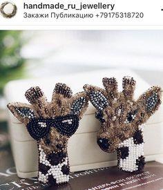 Embroidery Jewelry, Beaded Embroidery, Handmade Crafts, Handmade Jewelry, Beading Needles, Beaded Animals, Beaded Brooch, Beading Tutorials, Bead Art