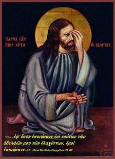 Παναγία Ιεροσολυμίτισσα : Οἱ ἀμβλώσεις ὁδηγοῦν στὸν ἀφανισμὸ τῆς φυλῆς μας!