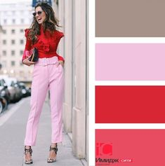 Colour Combinations Fashion, Color Combinations For Clothes, Color Blocking Outfits, Fashion Colours, Pink Fashion, Colorful Fashion, Color Combos, Fashion Outfits, Colour Blocking Fashion