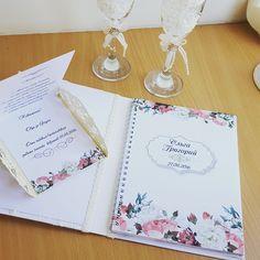 Книга пожеланий, книга для пожеланий на свадьбу, book of wishes, raamat soovidele, wedding, pulmad, свадьба