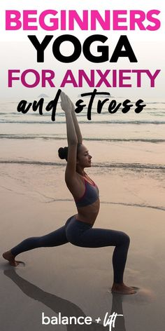 Here is an easy beginners sequence to help relieve anxiety and stress. Yoga for anxiety is a wonderful tool to have in your pocket for those anxious times. Yoga For Weight Loss Fitness Workouts, Yoga Fitness, Fitness Motivation, Weight Loss Motivation, Yoga Girls, Quick Weight Loss Tips, Yoga For Weight Loss, Losing Weight, Yoga Inspiration