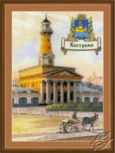 Cities of Russia. Kostroma - Cross Stitch Kits by RIOLIS - RB-0056
