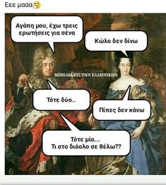 Ancient Memes, Beach Photography, Funny Quotes, Poetry, Lol, Funny Shit, Humor, Greeks, Movie Posters