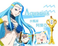 """Aquarius, """"The Water Bearer"""" (アクエリアス Akueriasu) is a Celestial Spirit that is one of the 12 Golden Zodiac Keys. Her key was owned by Lucy Heartfilia until she sacrificed it in order to summon the Celestial Spirit King."""