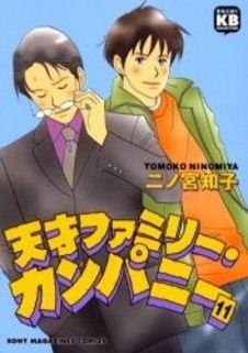 Shoujo, Love, Anime, Fictional Characters, Amor, Cartoon Movies, Anime Music, Fantasy Characters, Animation