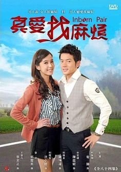 Inborn Pair (TV Series 2011–2012)