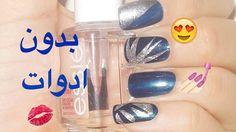 Nail Art Designs, Nail Polish, Nails, Finger Nails, Ongles, Nail Polishes, Manicure, Nail, Nail Design