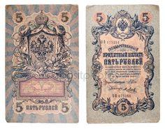 Pobieraj - Stare pieniądze — Obraz stockowy #1094888