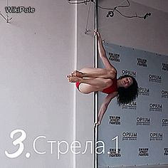 #WikiPole #poledance