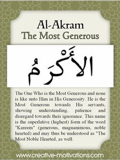 The 99 names of Allah - Day Al Akram. 100 Names Of Allah, Names Of God, Religious Quotes, Islamic Quotes, Asma Allah, Beautiful Names Of Allah, Almighty Allah, Allah God, All About Islam