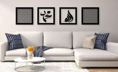 Modern Islamic Wall Art Set by Sukar Decor This set contains 4 frames. Each frame is set is sure to make a statement in your home or office. Also makes a unique gift. This set includes 4 frames: Arabesque Arabic Arabic Calligraphy Size: Black