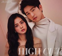 "Jinyoung & Jisoo di Instagram ""Jinji for High Cut (6) . . . . . . . i'm backㅠㅠㅠ really sorry for the slow update😢 and this one is kinda weird🙈 #jinji #jinyoungjisoo…"" Park Jinyoung, Bts Girl, Korean Couple, Ji Soo, Blackpink Fashion, Blackpink Jisoo, Aesthetic Clothes, Got7, Nct 127"
