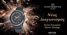 Eleftheriouonline.gr. Νέος Διαγωνισμός. Σας χαρίζουμε ένα σπορ ρολόι Sector Expander Street Anadigi! Οι όροι μας απλοί! Kάντε like, comment & share στη φωτογραφία του διαγωνισμού μας.
