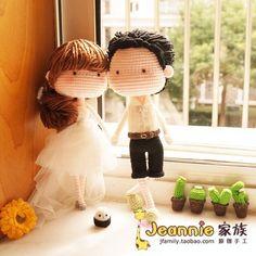 Girl and boy Amigurumi dolls by Jeannie. Amigurumi Patterns, Amigurumi Doll, Crochet Patterns, Crochet Cross, Knit Crochet, Crochet Hats, Knitted Dolls, Crochet Dolls, Wedding Doll