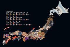 「47都道府県のイメージ」をハデ?地味?など「着物の柄」にした日本地図インフォグラフィック 分類王・石黒謙吾の「発想を広げるインフォグラフィック思考」 ダイヤモンド・オンライン