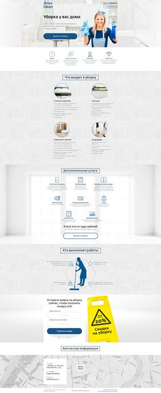 Landing Page for a cleaning company «Atlas Clean» on Behance