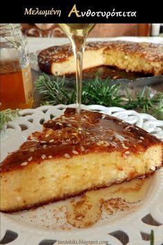Tante Kiki: Ανθοτυρόπιτα με κανέλα και θυμαρίσιο μέλι