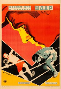 1926 Soviet poster for SCRAP IRON (Charles Ray, USA, 1921). Designers: Stenberg Brothers.