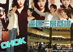 NEWS ||  2016 July 22 (Friday) | #Event | 4.30 pm | Plaza Hollywood | #HK #HongKong | Fans packed 3-storey Mall #Move #BountyHunters || #ActorLeeMinHo #LeeMinHo |   Weibo:  oncc東網  | 22 Julyb2016 (Friday)@ 21:15 hours |  [http://www.weibo.com/1869256204/E03Sv7TEb?type=comment#_rnd1469314250814]