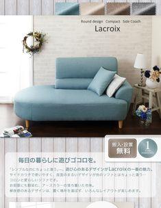 【楽天市場】昼寝 来客用 ソファ 2人掛け シンプル かわいい ソファー ワンルーム 一人暮らし ラブソファ 2人用ソファ 布張りソファ 丸いデザイン 2人掛けソファ 二人掛けソファ ラウンドデザイン サイドカウチソファ コンパクト片肘カウチソファ 040118779:MEGA STAR Round Design, Sofa, Couch, Love Seat, Lounge, Furniture, Home Decor, Products, Living Room