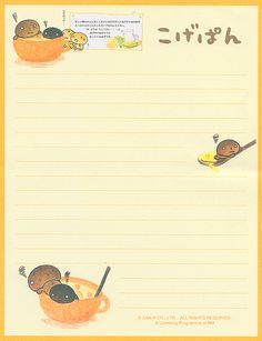 Free Coge Soup Memo - Cute Kawaii Stationery scans | by Natasja_75