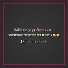 Hindi Quotes, Sad Quotes, Ghalib Poetry, Funny Whatsapp Status, Heart Touching Love Quotes, Love Shayri, Romantic Shayari, Gulzar Quotes