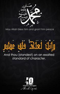Prophet Muhammad sallallaho allaihi wasallum