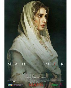 Iman ali Pakistani Models, Pakistani Dresses, Pakistan Movie, Muslim Wedding Dresses, Celebs, Celebrities, Aesthetic Photo, Actress Photos, Good Movies