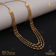 Plain Gold Necklace jewellery for Women by jewelegance. ✔ Certified Hallmark Premium Gold Jewellery At Best Price Gold Bangles Design, Gold Chain Design, Gold Earrings Designs, Gold Jewellery Design, Necklace Designs, Gold Necklace Simple, Gold Jewelry Simple, Gold Wedding Jewelry, Bridal Jewellery