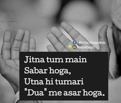Urdu Quotes, Islamic Quotes, Quotations, Mixed Emotions, Truth Of Life, Prophet Muhammad, True Facts, Good Thoughts, Deen