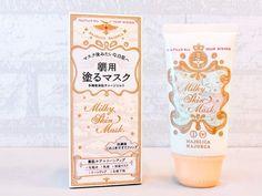 マジョリカマジョルカの新作「ミルキースキンマスク」。洗顔後すぐにこれを塗るだけで、しっかりマスクしたような白肌になる多機能下地です。 Japanese Makeup, Skin Mask, Make Beauty, Trends, Makeup Cosmetics, Asian Beauty, Health And Beauty, Hair Makeup, Make Up