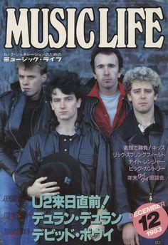 Larry Mullen Jr., The Edge, Bono, Adam Clayton - Music Life Magazine Cover [Japan] (December 1983)