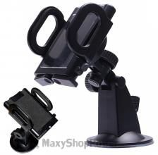 GT GLOBAL TECHNOLOGY SUPPORTO DA AUTO A VENTOSA C38 H18 UNIVERSALE BRACCIO RIPIEGABILE BLACK NERO - SU WWW.MAXYSHOPPOWER.COM