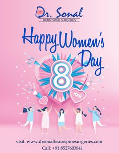 To all you remarkable women out there, continue to share your greatness with the world and never anyone limit your potential. You have everything within you to make your life a masterpiece. Happy Woman Day, Happy Women, Spine Surgery, Ladies Day, Life