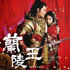 Lan Ling Wang Prince, Ariel Lin c-drama, Feng Shao Feng best wuxia, The Prince of Lan Ling
